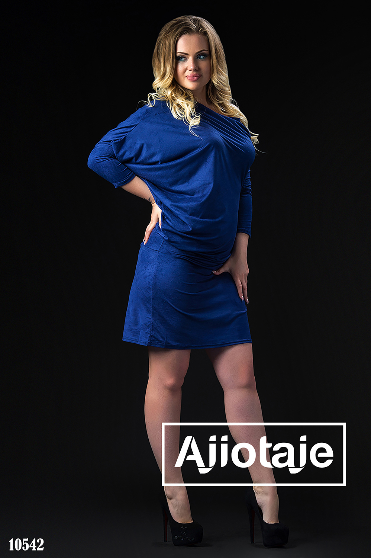 Шикарное замшевое платье темно-синего цвета