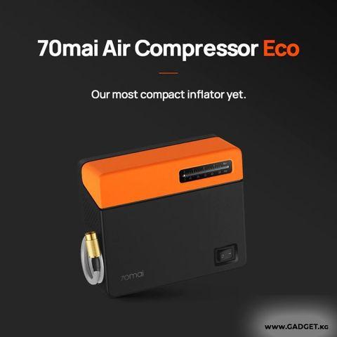 Автомобильный компрессор Xiaomi 70mai Air Compressor Eco Midrive TP04