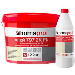Клей для напольных покрытий двухкомпонентный Homaprof 797 2K PU компонент А 12,2 кг компонент B 1,8 кг