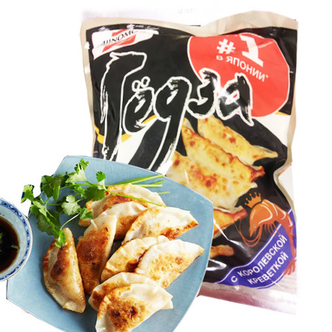 https://static-sl.insales.ru/images/products/1/1694/134407838/shrimp_gyoza.jpg