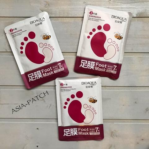Маска-носочки для ног  BioAqua медовая, 35 гр