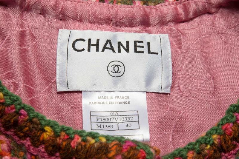 Эффектный жакет из роскошного многоцветного твида от Chanel, 40 размер