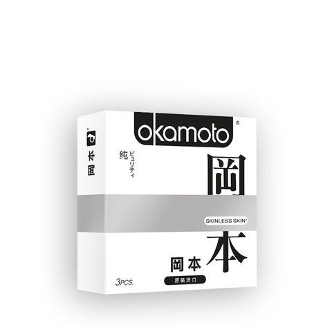 Презервативы OKAMOTO Skinless Skin Purity №3 классические - 1 уп (3 шт)