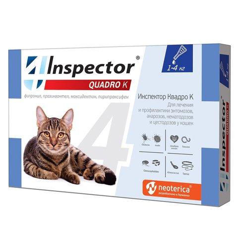 Инспектор Квадро капли для кошек 1-4кг от внешних и внутренних паразитов