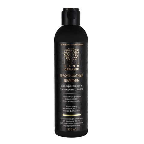 NO Бессульфатный шампунь для окрашенных и поврежденных волос, 270 мл