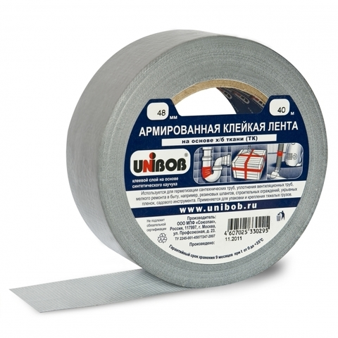 Скотч армированный 40м (Unibob)