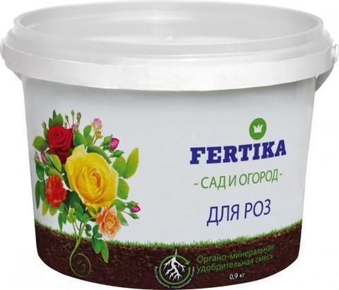 Fertika ОМУ для роз удобрение 0,9кг
