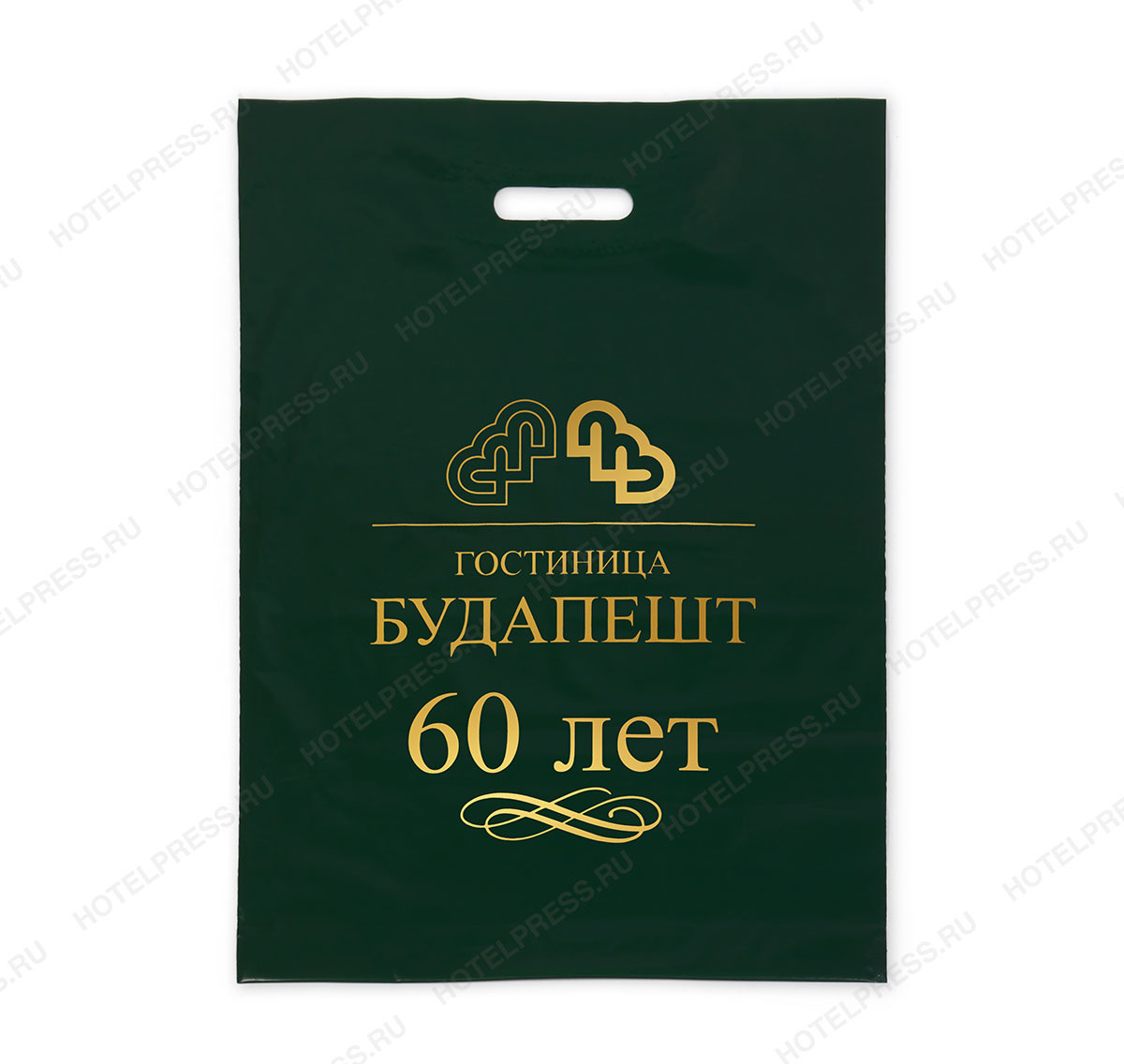"""Юбилейный пакет гостиницы """"Будапешт"""""""