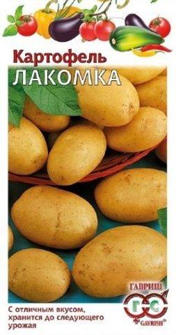 Картофель Лакомка 0,025 г