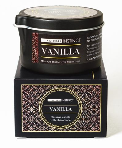 Массажная свеча с феромонами Natural Instinct VANILLA - 70 мл.