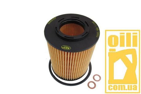 Фільтр масляний SCT SH4058P (Hyundai, KIA)