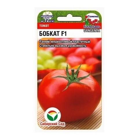Бобкат F1 10шт томат (Сиб Сад)