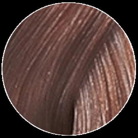 Wella Professional Color Touch 5/97 (Светло-коричневый Сандрэ коричневый) - Тонирующая краска для волос