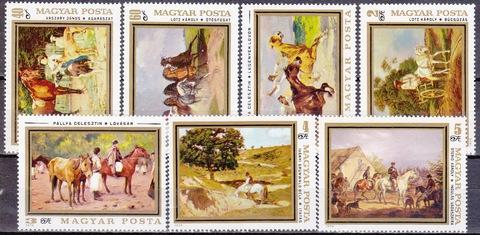 Венгрия 1979 №3362-8 **MNH