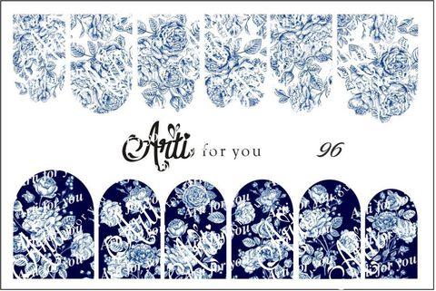 Слайдер наклейки Arti for you №96 купить за 100руб