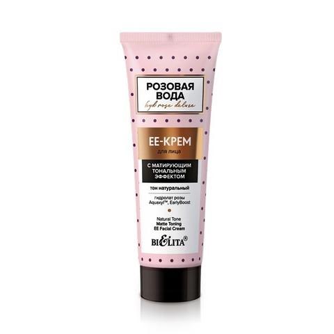 ЕЕ-крем для лица с матирующим тональным эффектом, тон натуральный , 30 мл ( Розовая вода. HydRoseDeluxe )