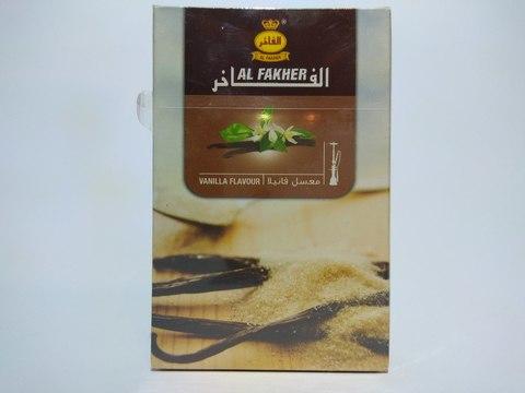 Табак для кальяна AL FAKHER Vanilla 50 гр