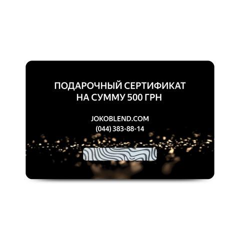 Подарунковий сертифікат Joko Blend на 500 грн. (3)