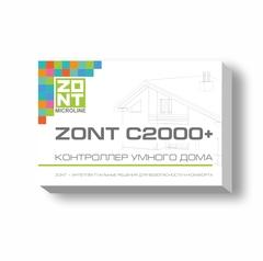 GSM контроллер ZONT С2000+