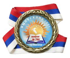 Медаль индивидуальная выпускнику с номером школы (солнце и лебедь)