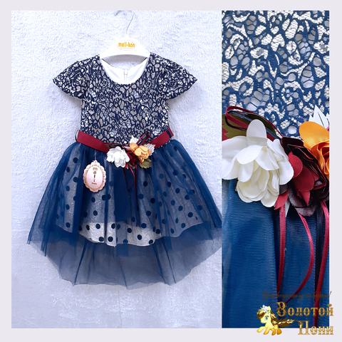 Платье со шлейфом девочке (3-4) 201130-OF4436