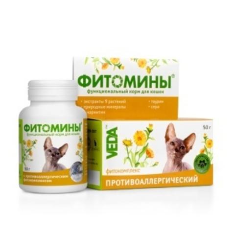ФИТОМИНЫ с противоаллергическим фитокомплексом для кошек 50 г.