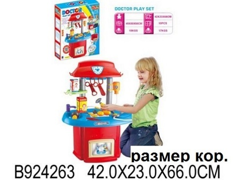 Набор Доктор В924263 (СБ)