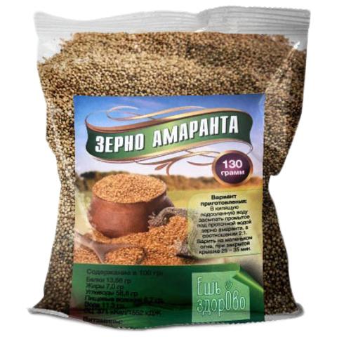 Зерно амаранта Ешь здорОво, 130г