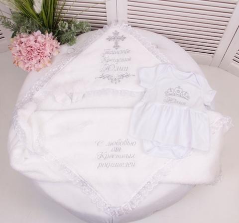 Именной набор на крестины для девочки (4 предмета)