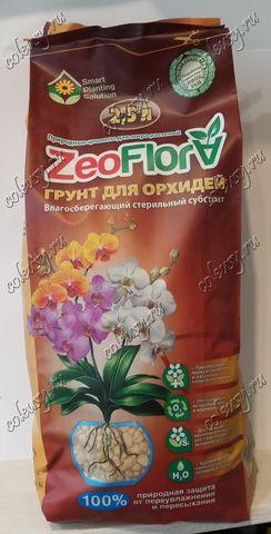 ZeoFlora (Цеофлора) для орхидей