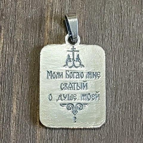 Нательная именная икона святой Виталий кулон медальон с молитвой