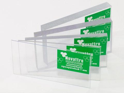 Монолитный поликарбонат Novattro прозрачный 2,05х3,05х1,5 мм