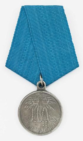 Медаль «В память войны 1853—1856» (Крымская война) копия