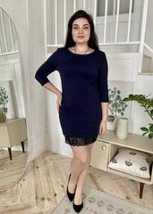 Гала. Повсякденне просте плаття з мереживом. Синій
