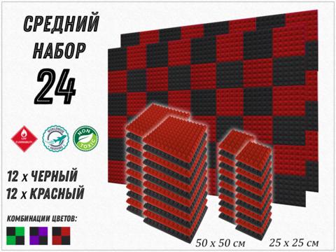 акустический поролон ECHOTON PIRAMIDA 30 red/black  24   pcs