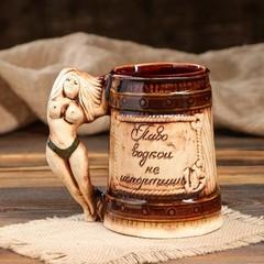 Пивная кружка «Девушка», 500 мл, фото 1