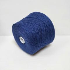 Zegna Baruffa, Kent, Меринос 100%, Темный насыщенный синий, 2/18, 900 м в 100 г