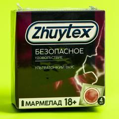 Мармелад в форме презервативов «Безопасное удовольствие», 9 г х 4 шт.