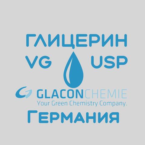 Глицерин (VG) 500гр Glaconchemie