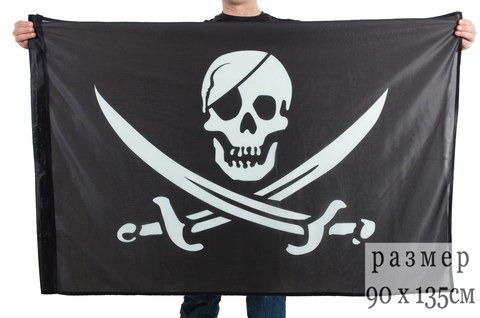 Купить флаг Роджер - Магазин тельняышек.ру 8-800-700-93-18Флаг пиратский