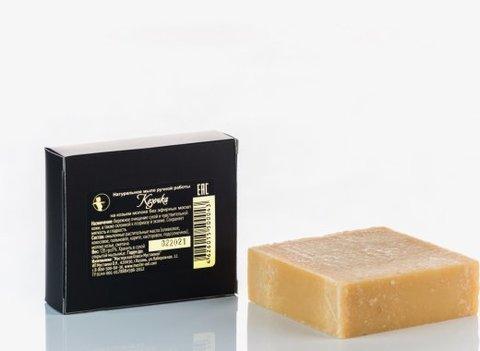 Молочное мыло без эфирных масел Козочка, Мастерская Олеси Мустаевой