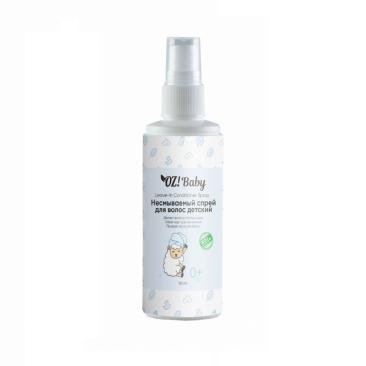 Несмываемый спрей для волос OZ! OrganicZone, 110 мл