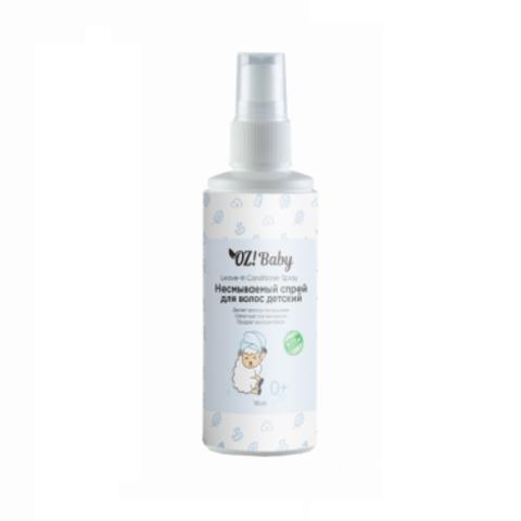 Несмываемый спрей для волос OZ! OrganicZone