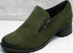 Осенние женские туфли на среднем каблуке 5 см Miss Rozella 503-08 Khaki.