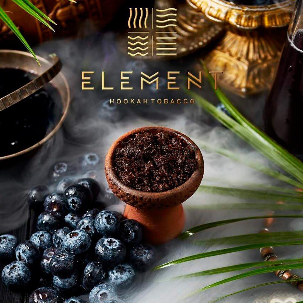 Табак для кальяна Element Земля 100 гр Blueberry