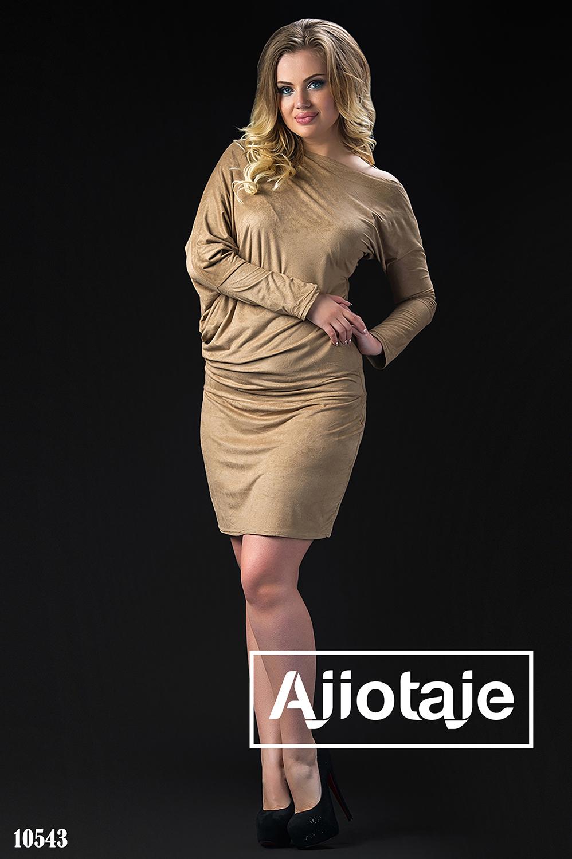 Шикарное замшевое платье бежевого цвета