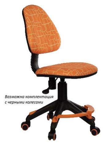 Кресло детское Бюрократ KD-4-F оранжевый жираф крестовина пластик подст.для ног