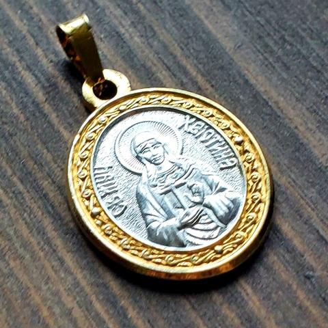 Нательная именная икона святая Кристина с позолотой кулон медальон