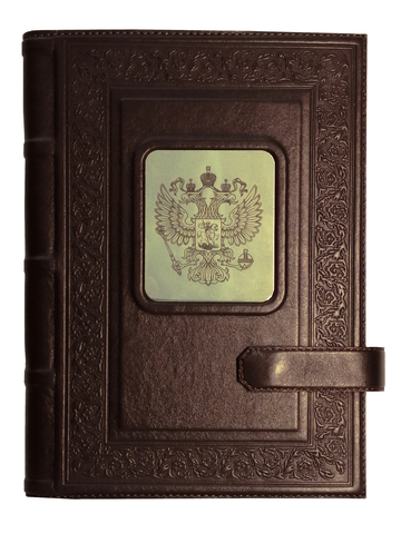 Ежедневник А5 «Герб РФ ». Цвет коричневый