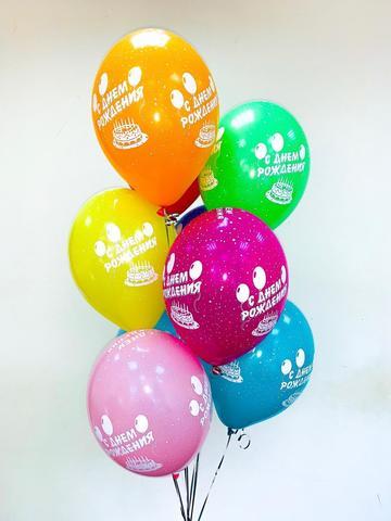 Воздушные шары С днём рождения торт